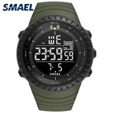 SMAEL Men Military 1237 Watch Male Relogios Masculino 50M Waterproof Wristwatch Chronograph Auto Date Watch Sport Digital Clock цена и фото