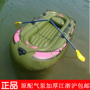 Double kayak 2 inflatable boat thickening Rowing Boats,life jacket free