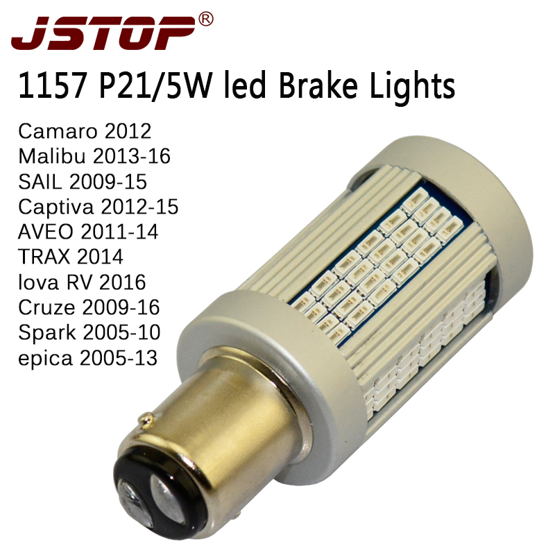 JSTOP fit all car model sail lova spark 1000LM 4014smd font b lamp b font 1157