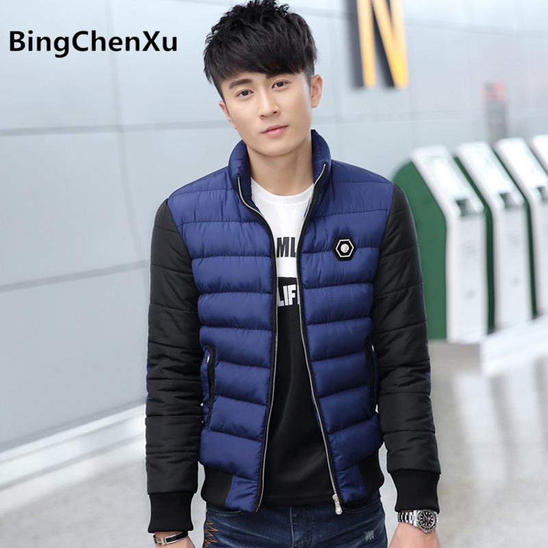 New Brand Clothing Winter Jacket Design Men Casual Parka Jacket Thick Men Warm Men's Coats and Jackets Fashion Parkas Homme 388 free shipping winter parkas men jacket new 2017 thick warm loose brand original male plus size m 5xl coats 80hfx