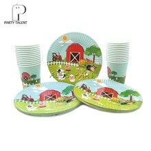 Suministros de fiesta 48 Uds animales de granja fiesta temática para niños cumpleaños conjunto de vajilla para fiesta, 24 Uds platos y 24 Uds tazas vasos Vasos