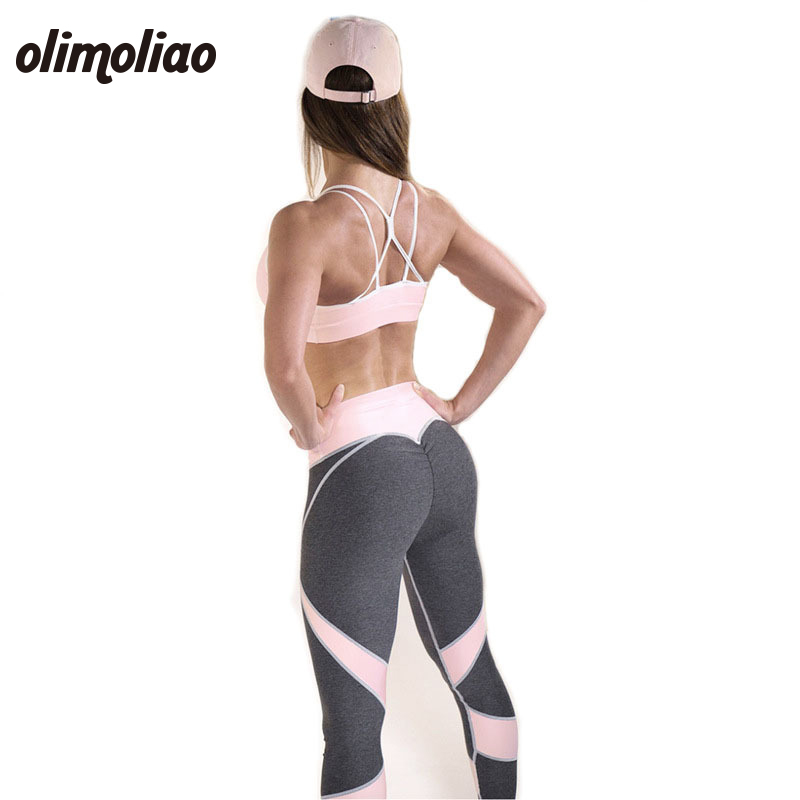 Leggings Women Quick-Drying Compression Sport Tight Yoga Pants Fitness High Waist Pants Running Slim Leggings Pants