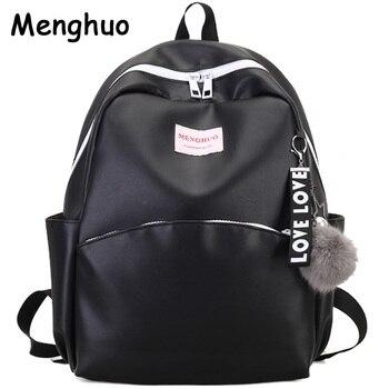 MENGHUO 2017 Venonat Travel Women Backpack Korean Female Rucksack Leisure Student School bag Soft PU Leather Women Bag Mochilas