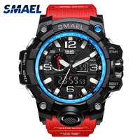 SMAEL Luxury Brand Mens Sports Watches LED Digital Clock Fashion Casual Watch Analog Digital Relogio Militar