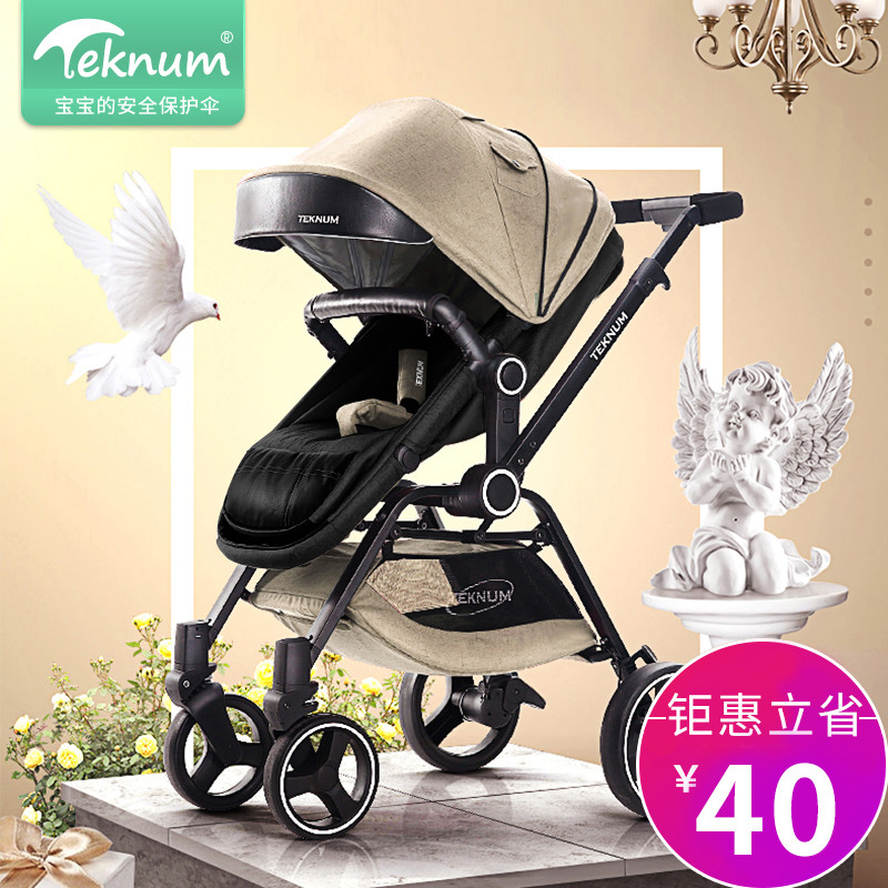 Childrens stroller high landscape can sit and fold folded light 0-3 years old newborn baby stroller single hand carChildrens stroller high landscape can sit and fold folded light 0-3 years old newborn baby stroller single hand car