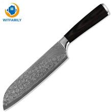Küchenmesser 7 Zoll Profi-koch Messer Japanischen 7CR17 High Carbon Edelstahl Fleisch Santoku Messer PakkaWood Hackmesser