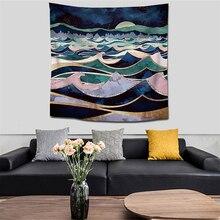 Пейзаж волна горы гобелен абстрактный Ночной пейзаж хиппи психоделический гобелен макраме настенная Настенная роспись стены в общежитии ковер