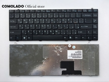 AR Arabic keyboard for SONY Series FZ FZ19 FZ25 FZ37 FZ38 Black Laptop Keyboard AR layout new arabic laptop keyboard for lenovo y590 y500 y510p ar laptop keyboard with frame blacklight