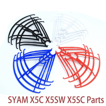 5 Colors 8 pcs/lot SYMA X5C X5C1 X5 X5SW Spare Guard Circle Protecting Frame Ring Part For RC Quadcopter Drone Spare Parts