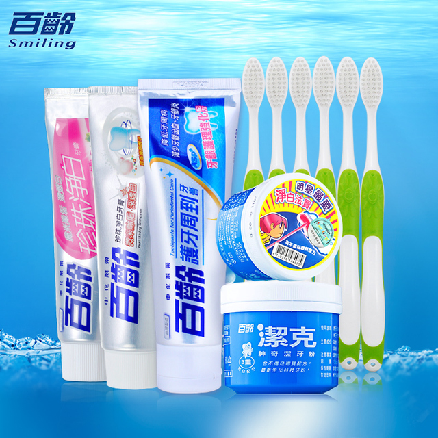 Taiwan original Ballantine teeth whitening teeth to teeth stains in addition to bad breath tooth periodontal toothpaste.