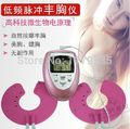 Male Delay Electric Shock Penis Enlargement Therapy Ring Delay Cock Rings/Penis Extend Sex Toys Penis Pump For Men