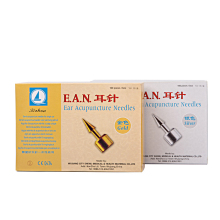 100pieces/box EAN Acupuncture sterile ear Needle for single use Sterile Ear Press E.A.N Needles Auricular Acupuncture Needle