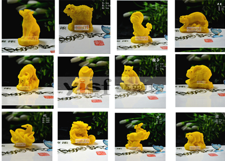 Chinese Zodiac Salt Carving / Sculpture / Agar Carving Mold Silicone Sugar Mould Baking Tools