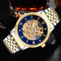 WLISTH New Watch Men Skeleton Automatic Mechanical Watch Gold Skeleton Vintage Man Watch Mens FORSINING Watch Top Brand Luxury