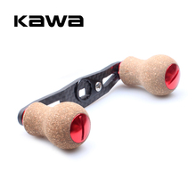 KAWA New Fishing Reel Handle Carbon Fiber for Shimano Daiwa Abu Baitcasting With Cork Knob Hole size 7*4/8*5mm Length 90mm стоимость