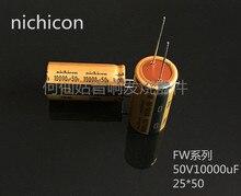5pcs/10pcs NICHICON 오디오 커패시터 50v 10000 미크로포맷 FW 25*50 오디오 슈퍼 커패시터 전해 콘덴서 무료 배송