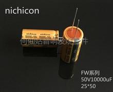 5pcs/10pcs NICHICON audio condensatore 50v 10000uf FW 25*50 audio super condensatore elettrolitico condensatori di trasporto libero