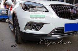 New Arrival darmowa wysyłka z przodu głowy światła przeciwmgielne pokrywa wykończenia dla Buick ENVISION 2015