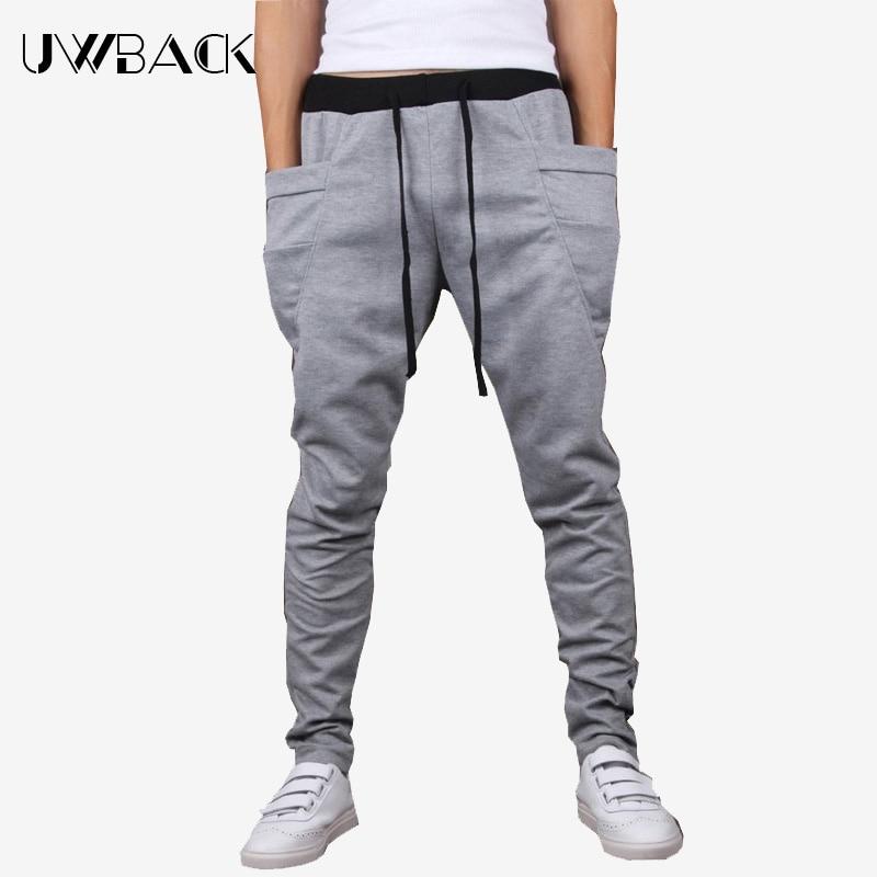 """""""Uwback"""" laisvalaikio kelnės vyrams 2017 vasaros sweatpants - Vyriški drabužiai - Nuotrauka 1"""