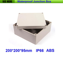 Free Shipping 1 Piece Small Type IP66 ABS Grey Waterproof electrical plastic enclosure 200*200*95mm