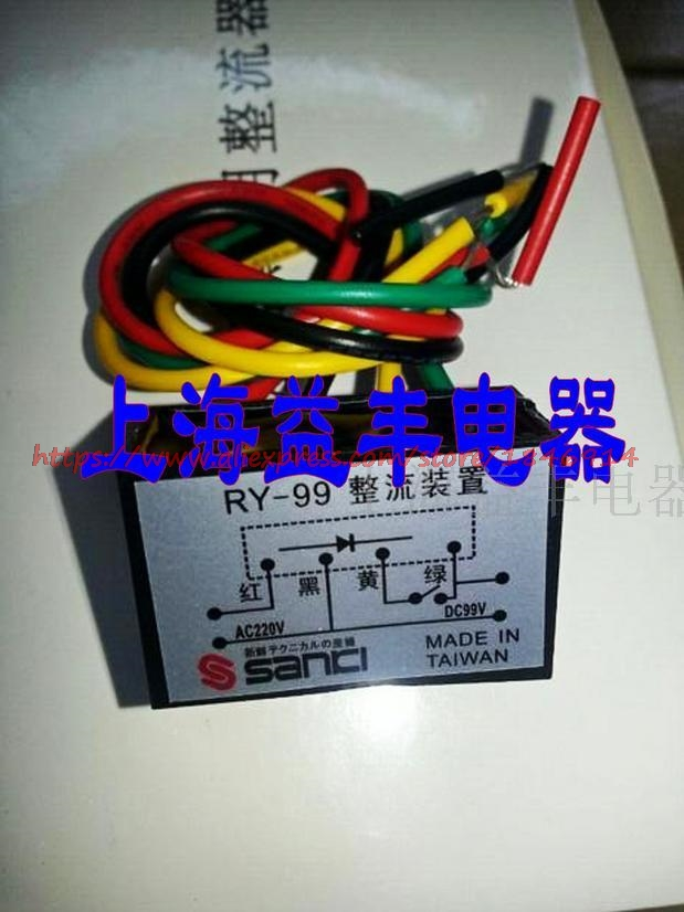 Free Shipping   Brake Rectifier RY-99 Into The AC220V Out Of The DC99V Brake Motor Brake Module
