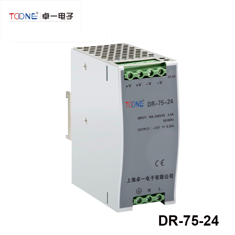 DR-75-24 75W aluminum shell 24 Volt power supply 75 Watt 24vdc power supply din rail high quality customized 150 ohm 500w watt power aluminum metal shell case gold resistor