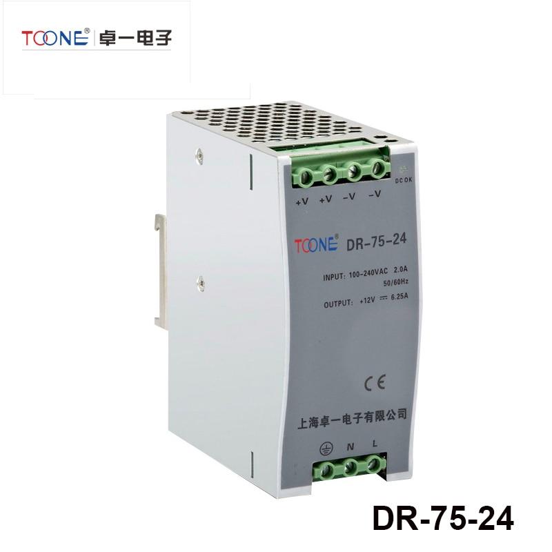 DR-75-24 75W aluminum shell 24 Volt power supply 75 Watt 24vdc power supply din rail 50 ohm 500w watt power aluminum metal shell case gold resistor