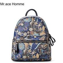 Mr. ace homme модные Дамские туфли из PU искусственной кожи рюкзаки для девочек-подростков школьный маленький цветок печати портфель Высокое качество Женские Mochila