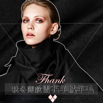 Black snowflake wool cashmere fabric autumn and winter suit jacket wool fabrics wholesale high quality wool cloth