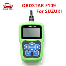 OBDSTAR SUZU KI PinCode Calculator F109 with Immobiliser and Odometer Function