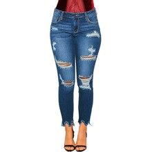 Новые горячие женские джинсы повседневная одежда женские брюки талии женские ноги брюки темно-синие  Лучший