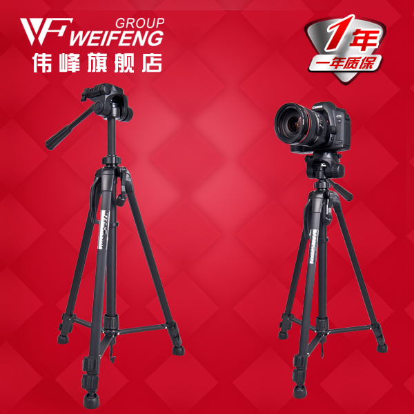 DHL GOPRO Weifeng wt3520 aluminum alloy light tripod wt-3520 digital camera photography tripod card machine monopod wholesale weifeng wf 717 professional video camera tripod micro film caster wheel base wt 700