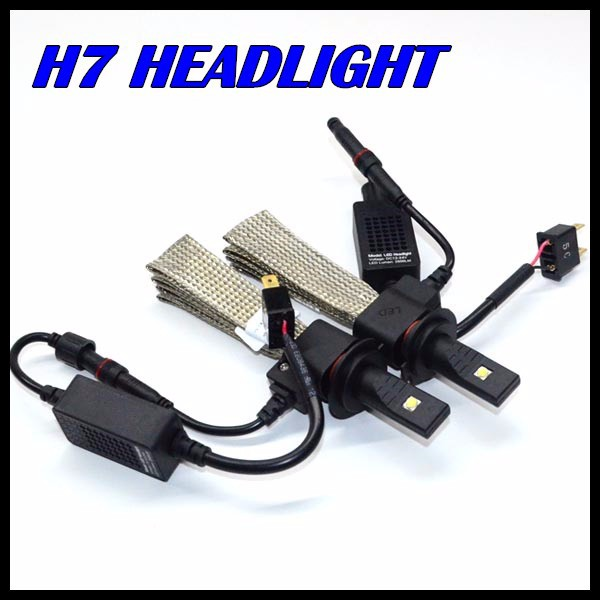 New Invention Car H7 H11 Headlight 40W 5000LM LED Headlamp H7 Led Car head light lamp bulb 12V 24V auto parking led light H7 auto care h7 cree led car headlight 40w 4000lm 6000k auto led all in one white bulb for automotive head light with play