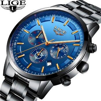Новинка LIGE мужские часы бизнес Топ люксовый бренд полностью Стальные кварцевые часы мужские военные водонепроницаемые спортивные часы ...