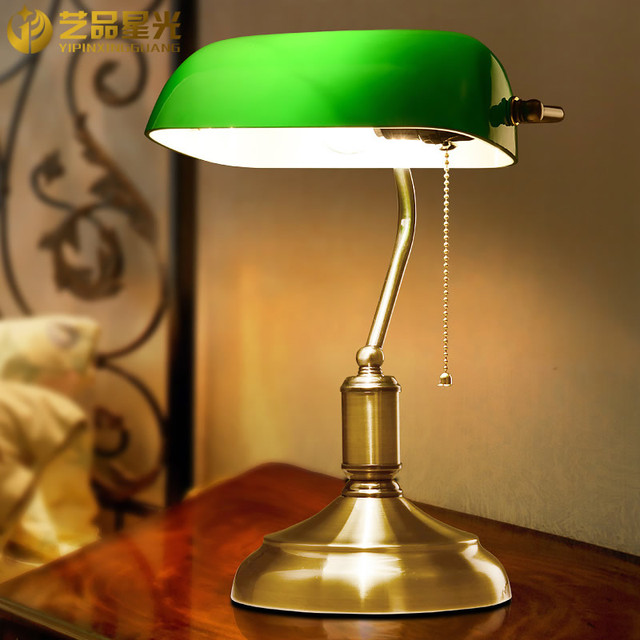 Bon Table Lamp American Vintage Eye Lamp Office Desk Old Fashioned Green Cover  Lamps