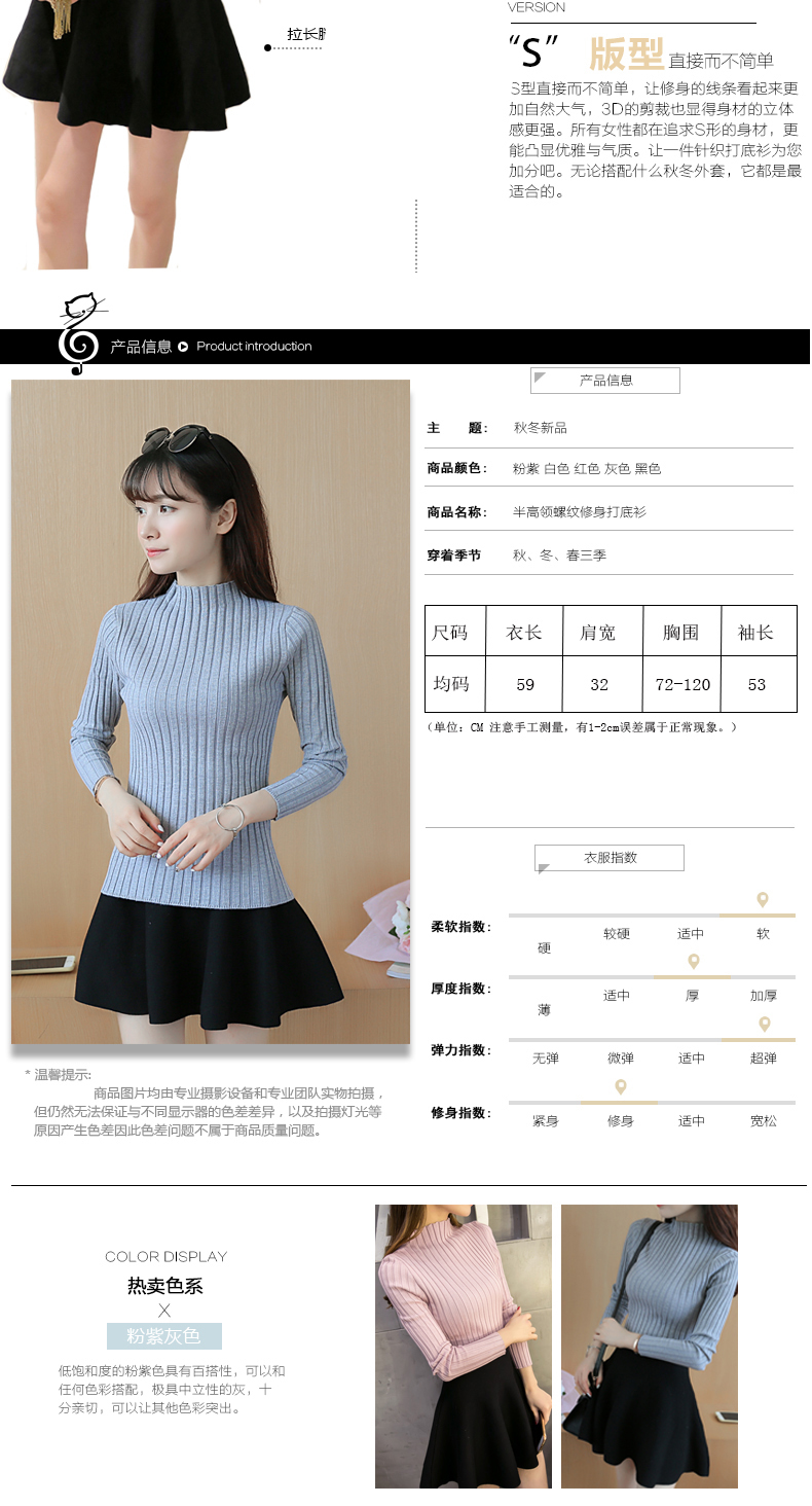 19 Autumn and winter New Korean Half turtleneck Sweater jacket Womens Long Sleeve Set head All-match knitted Sweater woman 3