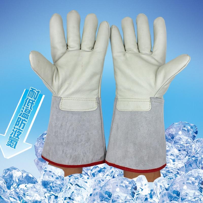 Anti- low temperature of liquid nitrogen gloves cold cold LNG vapor 40CM add antifreeze industrial protective gloves ly liquid nitrogen super cold resistant kettle 2l