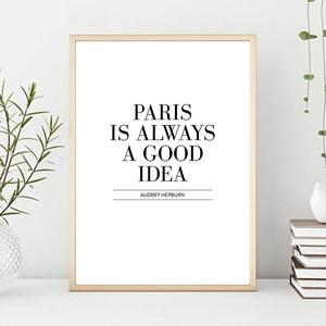 Image 5 - 現代都市パリ風景プリントポスター北欧パリ引用キャンバス絵画リビングルームのホームインテリアアート写真