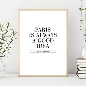 Image 5 - Moderne Stadt Paris Landschaft Drucke Poster Nordic Paris Zitate Leinwand Malerei Auf Die Wand Wohnzimmer Wohnkultur Kunst Bilder