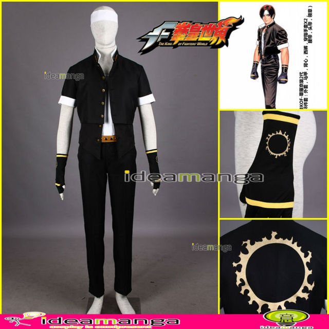 [ideamanga]Anime Cosplay The King Of Fighters KOF 97 KYO KUSANAGI Cosplay  BOY's Costume