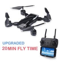 LF609 2.4G Wifi FPV RC Drone with HD camera 5MP RC Quadcopter RTF mini Foldable