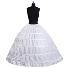 Doragrace Womens Crinoline Hoop Petticoats Skirt Slips Floor Length Underskirt for Ball Gown Wedding Dress