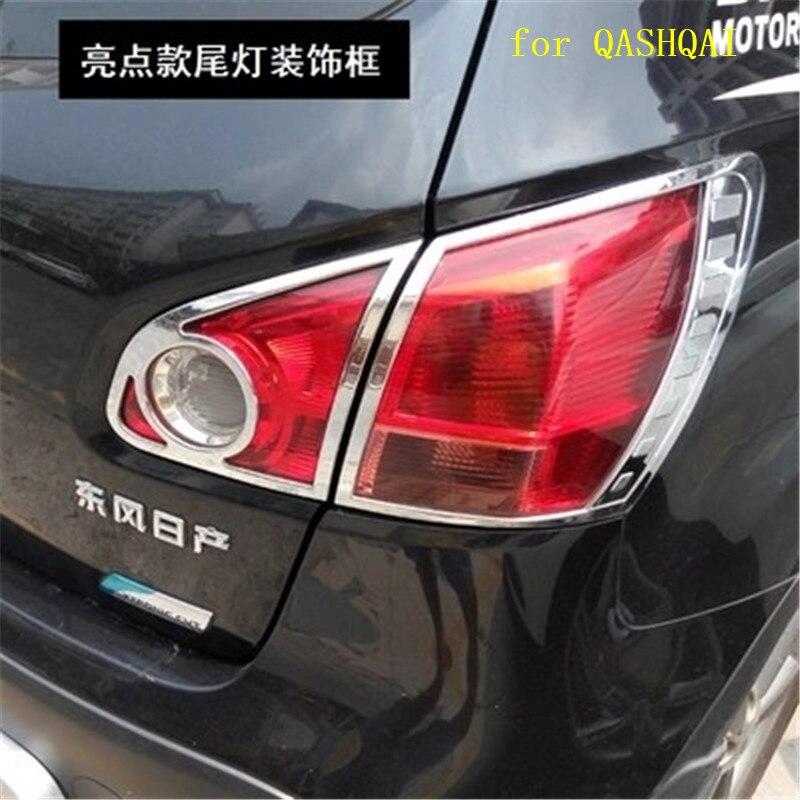Haute qualité ABS Chrome avant phare lampe couvercle arrière phare lampe couverture pour Nissan QASHQAI 2007-2013 voiture style - 3