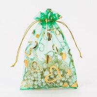 Organza Gift Bag Grass Green Heart Bronzing 13x18cm(5