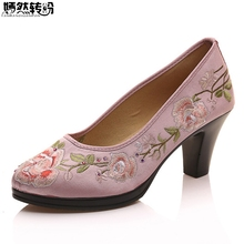 Women Pumps Chinese Satin Floral Embroidered Medium Heel Elegant Ladies Round Toe Retro Zapatos Mujer Woman Shoes For Cheongsam chinese vintage women pumps slip on natural linen floral pumps slope heel retro cloth canvas soft shoes woman