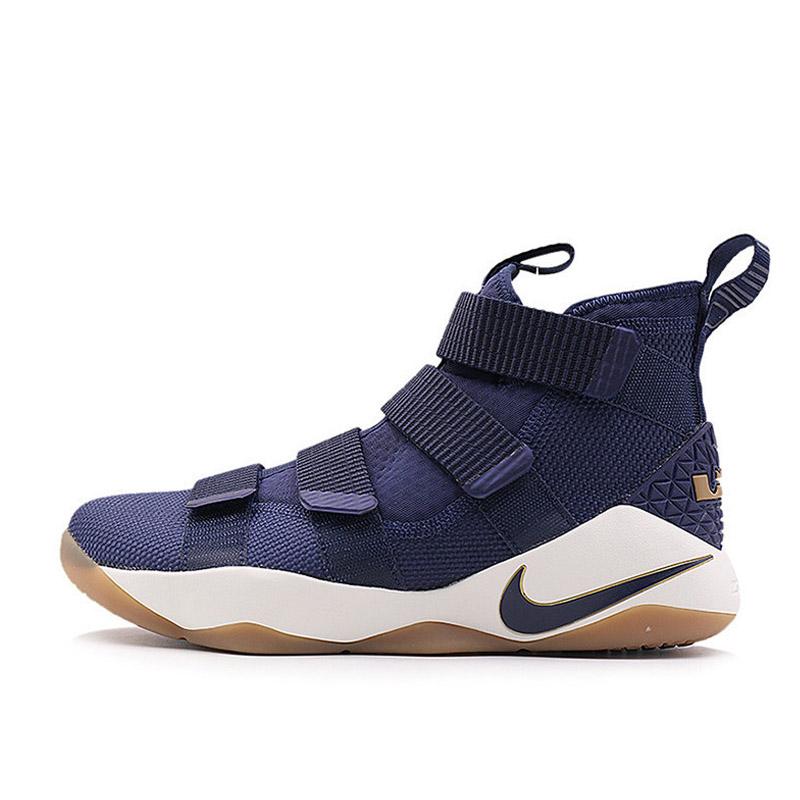 Nike Original New Arrival Authentic Men s LEBRON SOLDIER XI LBJ ... 62090170b31a