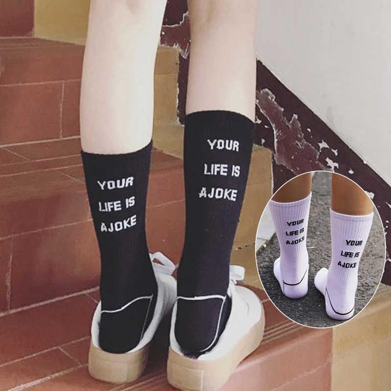 Harajuku Koele Skateboard Sokken Vrouwen Mannen Casual Brief Print Grappige Sokken Unisex Hip Hop Katoen Lange Sokken