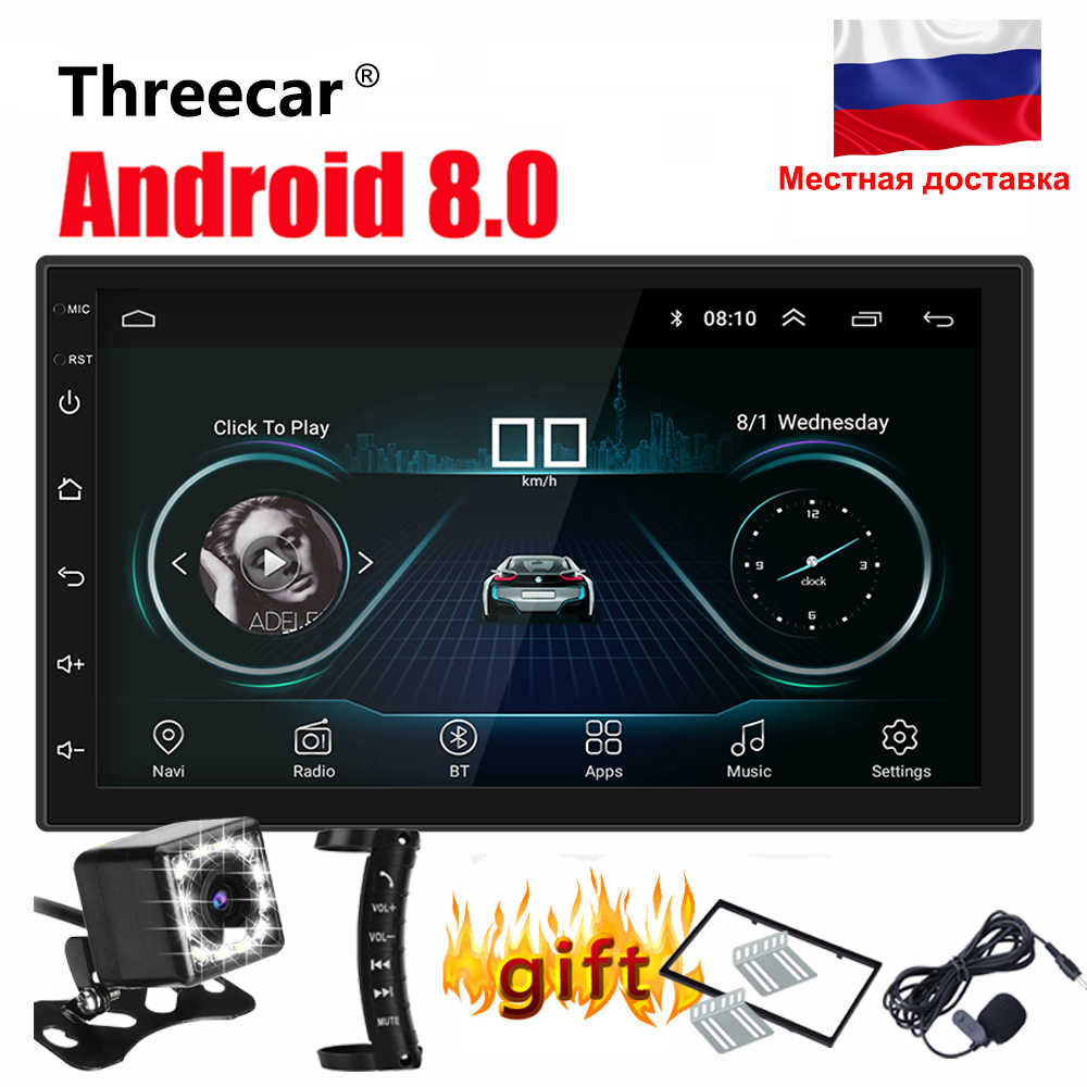 2din Car Radio Android 8.1 Universal GPS Navigation wifi Bluetooth Touchscreen Car Stereo AM FM USB Car Multimedia MP5 Player