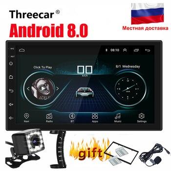 2din カーラジオの Android 8.1 ユニバーサル GPS ナビゲーション wifi Bluetooth タッチスクリーンカーオーディオステレオの FM USB 車マルチメディア MP5 プレーヤー