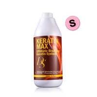 El más nuevo DS Max 1000ML 8% formalina tratamiento de queratina brasileña elimina el Frizz y tiene un cabello saludable brillante envío gratis